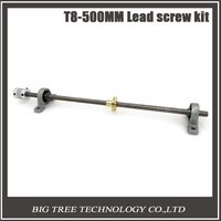 Free Shipping T8 Lead Screw 500 Mm 8mm Brass Copper Nut KP08 Bearing Bracket Flexible Coupling