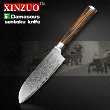 XINZUO 5″ inches santoku knife Japanese VG10 Damascus kitchen knives Japanese chef fruit knife pakka  wood  handle FREE SHIPPING