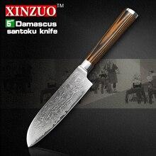 """Xinzuo 5 """"Zoll Santokumesser japanischen VG10 Damaskus Küchenmesser japanischen Küchenchef Obstmesser Pakkaholz Griff Kostenloser Versand"""