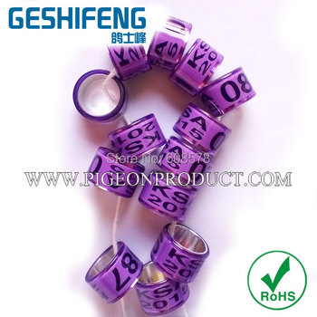 2015 hot sell custom pigeon bands with your name,your phone number ,pigeon ring