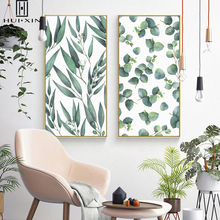 Nordic Tender Fresh Green Leaves Tropical Plants Romantic Fascinating Nature Atmosphere Art Canvas Wall Posters for Home decor