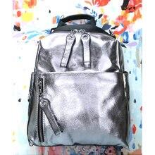 Металлический рюкзак из натуральной кожи серебристый цвет коровьей
