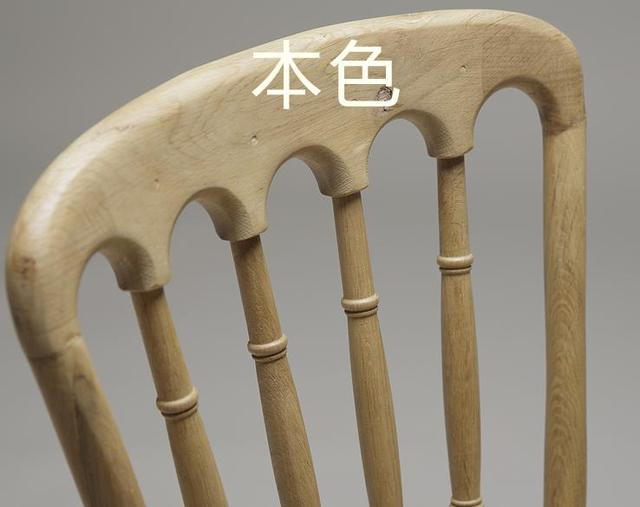 nature Cross back dining chairs 5c64f24c867b1