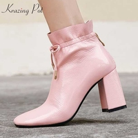 Krazing pot genuine leather round toe lacework ruffles ankle boots brand women pink color model Hollywood star ankle boots L08