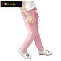 3 12 Years Spring Autumn Baby Boys Girls Pants Children Kids Sports Loose Harem Trousers Solid