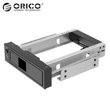 3 5 inch SATA HDD Frame Mobile Rack Internal HDD Case CD