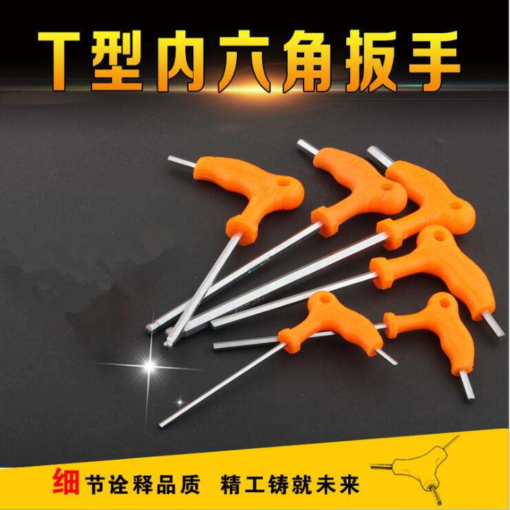 Free Shipping 6Pcs/Set T-Handle Wrench Ball Ended Hex Key Set Long Reach Allen Screwdriver Tool H2.5-H8mm  цены