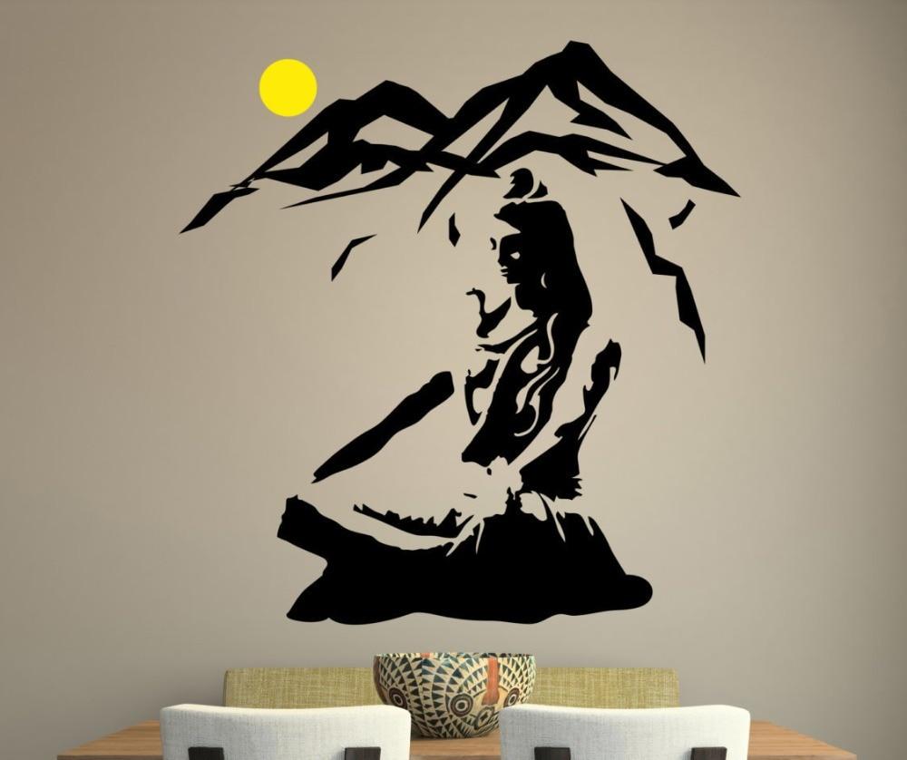 Lord Shiva Wall Sticker Yoga Lotus Pose Vinyl Wall Decal