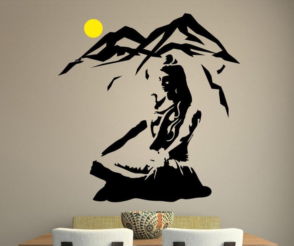 Lord Shiva Wall Sticker Yoga Lotus Pose Vinyl Wall Decal Mountain Meditation Home Decoration Hindu God