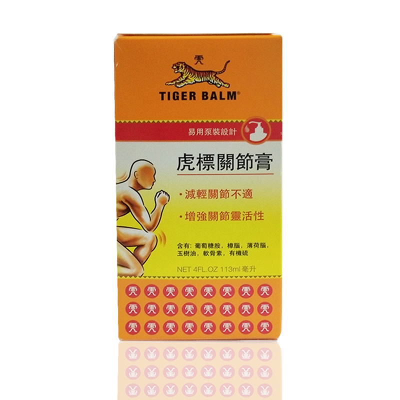 Hong Kong Tiger Balm Joint Rub NET 4FL.OZ /113ml For Reduces Joint Discomfort, Easy-to-use Pump