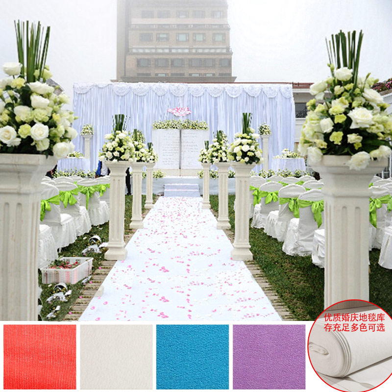 Wedding Runner VIP Carpet Event Rug 1m x 1m Ceremony Aisle Rose Colour Rose Carpet