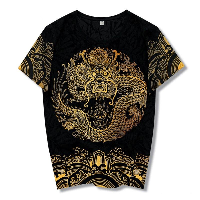 Retro Chinese Qing Dynasty Dragon T-Shirt