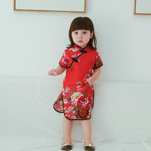 Girl Dress Cheongsam New Year Gift Children Clothes Kids Dresses Girls clothing Wedding Princess Dress
