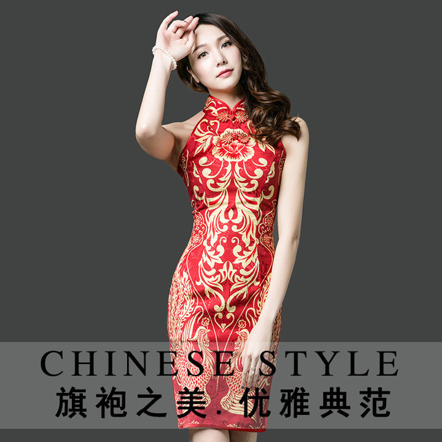 New Summer Cheongsam Chinese Traditional Dress Cotton Vintage Sleeveless  Female High Neck Qipao Unique Party Evening 572ef903b10f