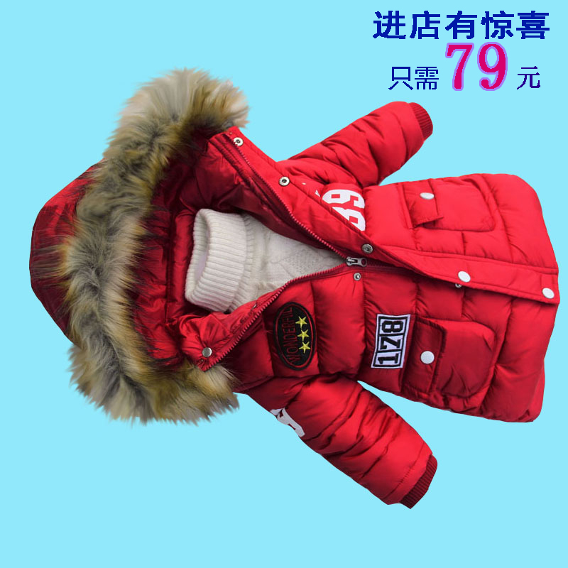 2017 The child's winter coat in winter cotton boy thick cotton padded jacket in the long section of children pregnant women of han edition easy to film a word long woman with thick cotton padded clothes coat quilted jacket down jacket