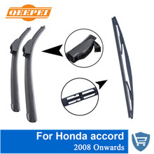 QEEPEI Front and Rear Wiper Blade no Arm For Honda accord 2008 Onwards High quality Natural Rubber windscreen 24''+22''