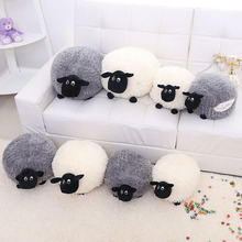 Stuffed Animal Toy Doll cute sheep Soft Plush toy  baby birthday  girlfriend Valentine's Day gift
