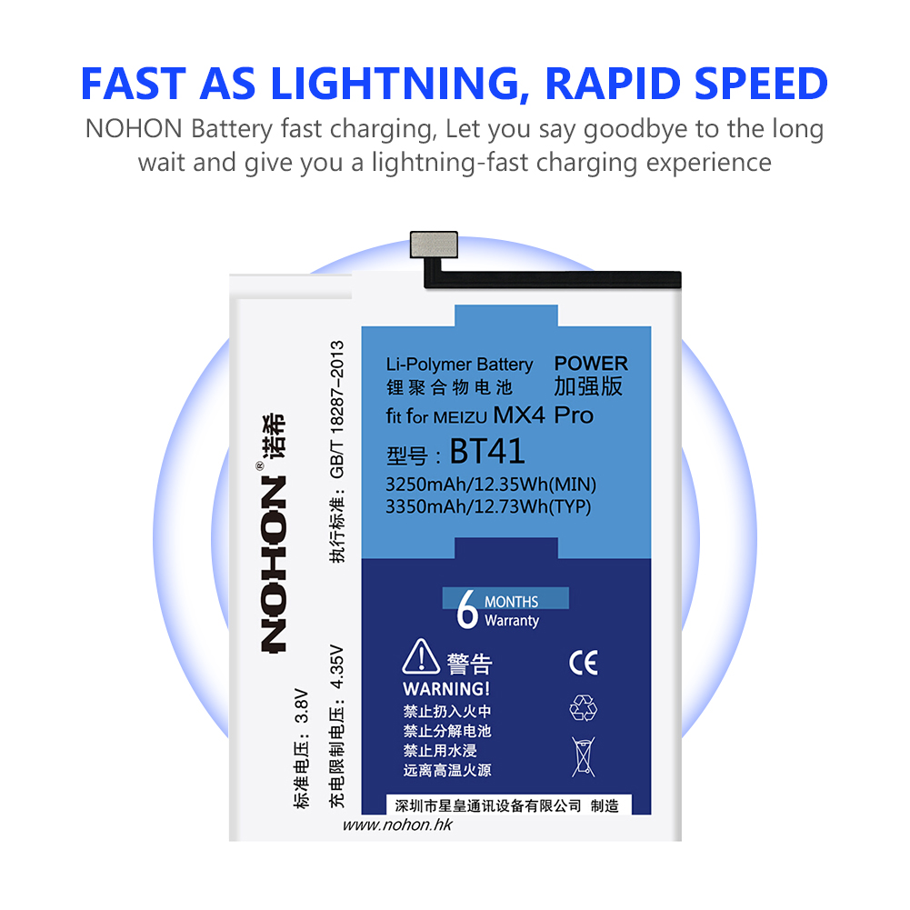 NOHON BT41 3350mAh Lithium Battery For Meizu MX4 Pro Rechargeable Phone Batteries High Capacity Free Tools Retail Package in Mobile Phone Batteries from Cellphones Telecommunications