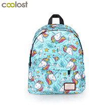 Cartoon Animal Unicorn Panda Backpack For Teenage Girls Children School Bags Kids Bookbag Cute Rainbow Horse School Backpack Bag(China)