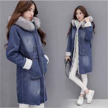 2016 Women Winter Jacket Coat Women Hooded Denim Coat Female Warm Fur Collar Cotton Jacket  Fashion Winter Coat Parka A2121