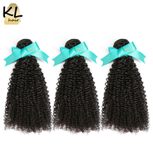 KL البرازيلي غريب مجعد الشعر 3 حزم صفقة 100% ملحقات الشعر البشري ريمي الشعر نسج اللون الأسود الطبيعي 3 قطعة/الوحدة مزدوجة لحمة