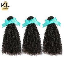 KL brésilien crépus bouclés cheveux 3 paquets traiter 100% Extensions de cheveux humains Remy cheveux armure couleur noire naturelle 3 Pcs/Lot Double trame