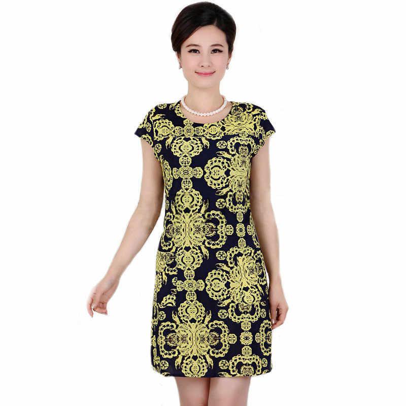 a3941dc9ff0 ... L-4XL новые модные женские туфли летнее платье Тонкий туника молочные  шелковые принтованные Платья с ...