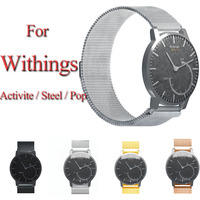 18mm Quick Magnetic Release Milanese Loop For Withings Activite Steel Pop Stainless Steel Band Smart Watch