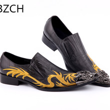 New mens fashion metal skull buckle genuine leather wedding shoes men  loafers pointed toe slip on 1c81413778ad