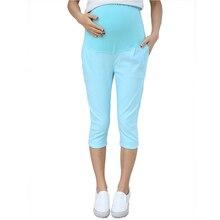 Capri Cropped Maternity Pants