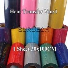"""30 см x 100 см(1"""" x 40"""") ПВХ теплопередача Винил термопресс машина режущий плоттер резак футболка DIY фольга пленка бумага"""
