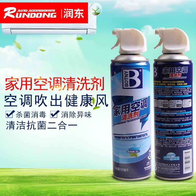 Бытовой кондиционер очиститель дезодорант обслуживание дезинфицирующее средство кондиционер очиститель B-1972