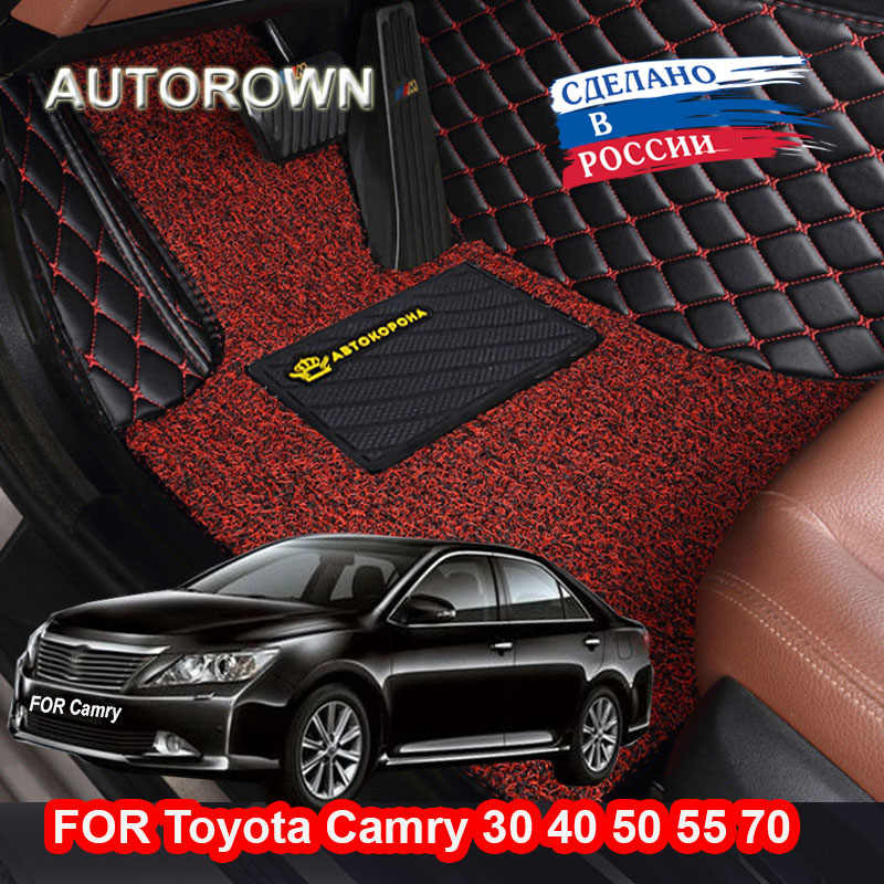 3D Car Floor Mat For Toyota Camry 70 50 55 40 30, 2006-2019 Leather Car Floor Mats Waterproof Automobiles Interior Accessories