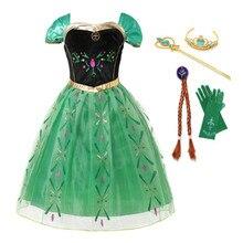 2018 Anna Elsa Dress for Girl Princess Part Elsa Cosplay Costume With Crown Wig Set Dress Halloween Dress Up