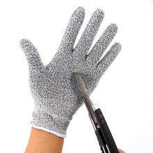 1 пара анти-порезные перчатки защитные порезы устойчивые к ногам перчатки эластичные СЕТЧАТЫЕ ПЕРЧАТКИ МЯСНИКА дышащие защитные перчатки s m l
