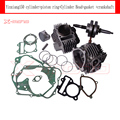 YX150 YX160 2 Valves Engine Cylinder Head  & 60mm ylinder & Head-Gasket Set Kit & crankshaft
