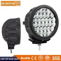 GDCREESTAR 7 INCH 140W ROUND OFF ROAD LED WORK LIGHT 4x4 led driving lights 12v 24v Spotlights for truck atv utv car lamps x1pc