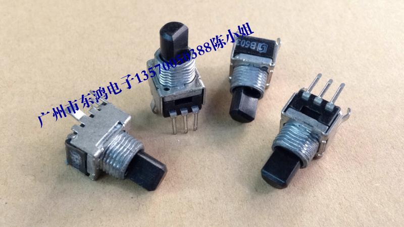 Switches Cooperative 2pcs/lot New Wei Brand Rk09 Type Potentiometer B10k Shaft Length 13mm10 From Package Mail High Quality And Low Overhead