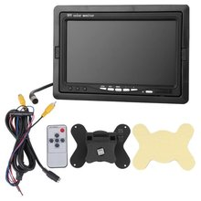 """7 """"Car Car TFT Color Monitor for VCD DVD GPS Rear View Camera + Remote"""