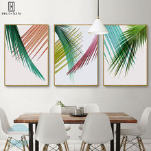 Personalized Canvas Paintings Tropical Plants Green Leaf Canvas Posters Unframed Wall Art Prints For Home Living Room Decor