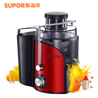 Household Appliances TJE06A 400 Mini Juicer Household Fully Automatic Multifunction Juicer