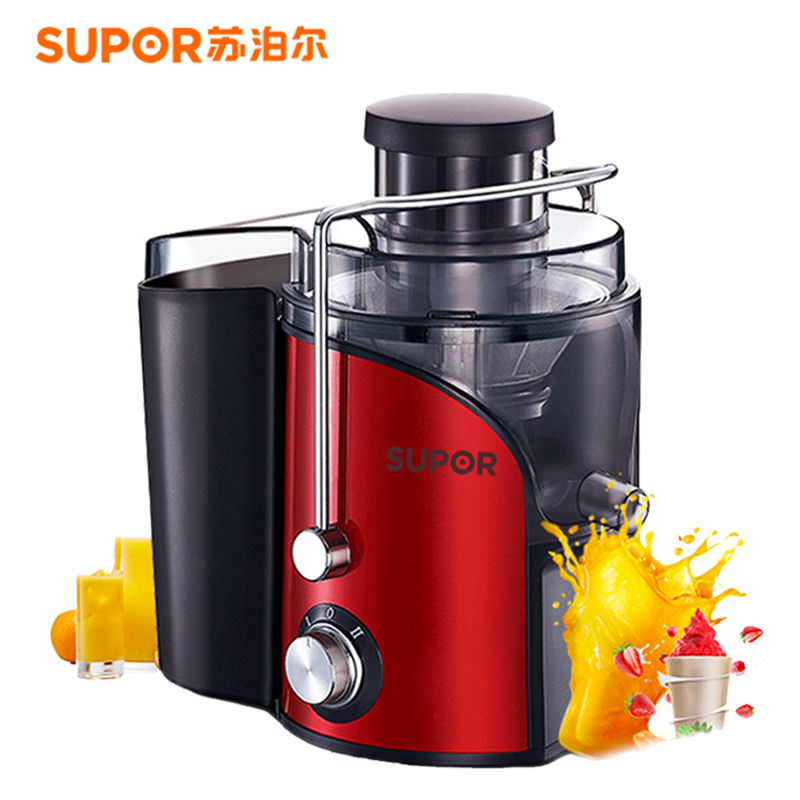 Household appliances TJE06A-400 Mini juicer Household Fully automatic Multifunction Juicer household