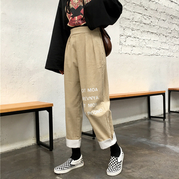 High Waist Sexy Letter Print Fashion Elastic Waist Straight Fashion Corduroy Pant Winter Autumn Ankle Track Trouser Korean Women