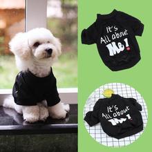 Футболка для домашних собак Мягкая с коротким рукавом черная одежда для домашнего питомца одежда для маленьких собак