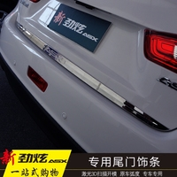Tailgate Rear Door Bottom Cover Molding Trim Stainless Steel back door trim car Accessories for Mitsubishi ASX 2013 2019