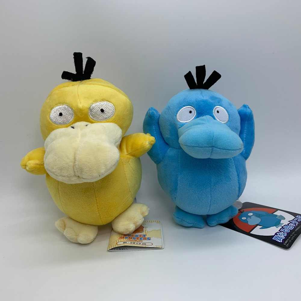 0cd4738bd34a0 Detail Feedback Questions about 2X Shiny Blue Psyduck Plush ...