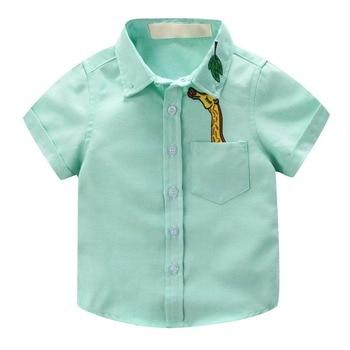 Boys' Short Sleeved Plain Polyester Shirt 2