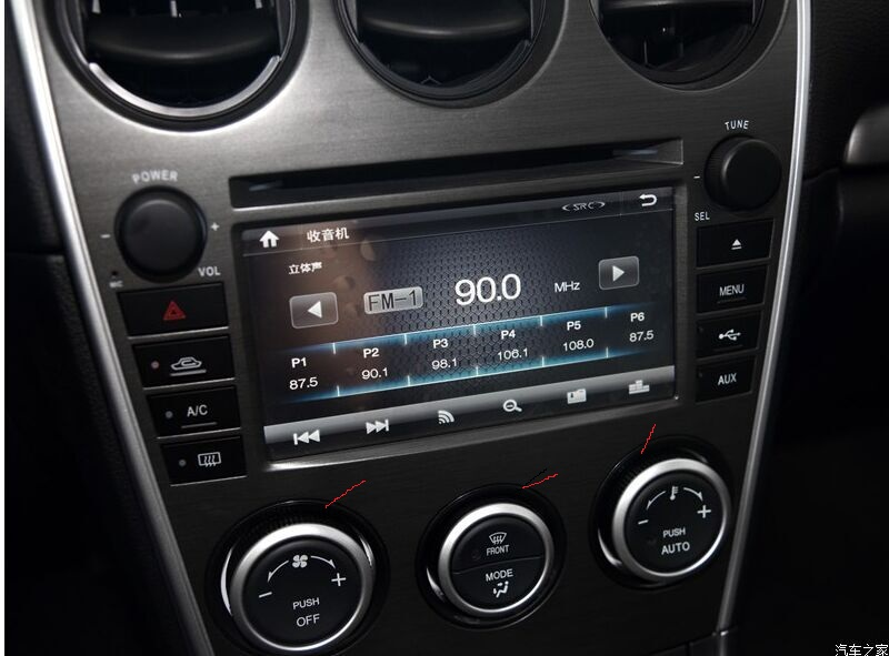 2007 mazda 6 stereo