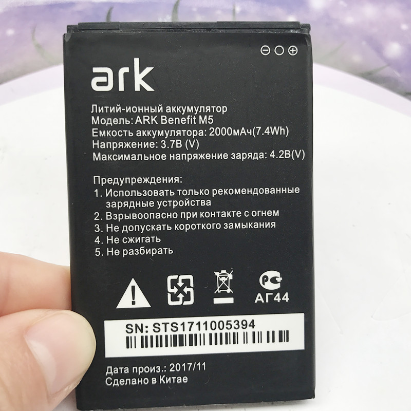 Original New Battery For ARK Benefit M5 2000mAh Replacement Battery For ARK Benefit M5 PLUS Phone