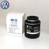OEM Oil Filter Fits VW Golf MK6 Passat B6 B7 Jetta MK5 MK6 03C 115 561